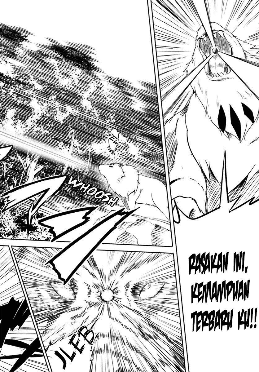 Wanwan Monogatari: Kanemochi no Inu ni Shite to wa Itta ga, Fenrir ni Shiro to wa Itte Nee!: Chapter 06 - Page 17