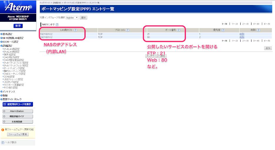 スクリーンショット_2016-03-16_16_36_34.png