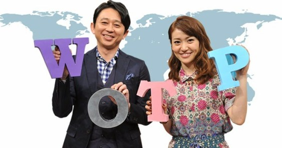 (TV-Variety)(720p) 大島優子 – ウーマン・オン・ザ・プラネット 141101