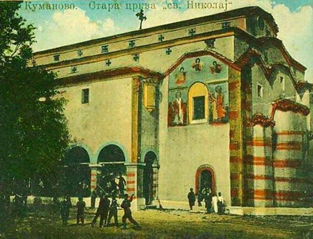 kumanovo sv nikolaj - Old Kumanovo - Photo Gallery