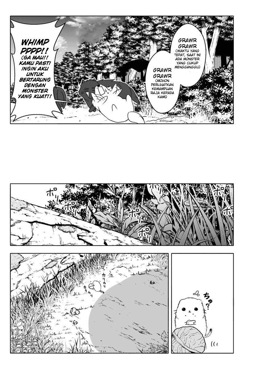 Wanwan Monogatari: Kanemochi no Inu ni Shite to wa Itta ga, Fenrir ni Shiro to wa Itte Nee!: Chapter 06 - Page 12