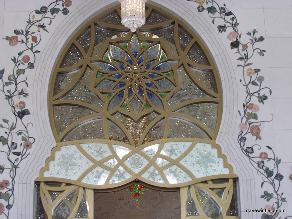 0450Sheik Zayfed Mosque