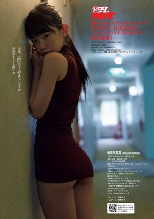 Nagasawa Marina (長澤茉里奈) cute idol