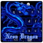 Neon Blue Dragon Typewriter icon