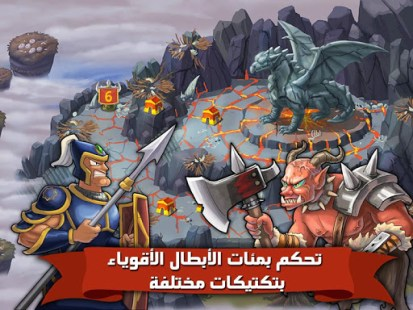 Seven Quests APK