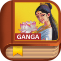 /ganga-story-english