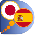 /APK_Spanish-Japanese-dictionary_PC,29767519.html
