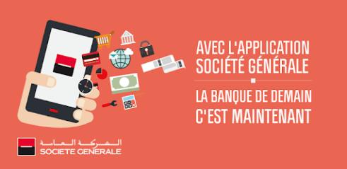 Telecharger Societe Generale Maroc Pour Pc Gratuit Windows Et Mac