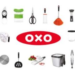 Oxo Kitchen Supplies Outdoor Design Plans Free 日本廚房用具雜貨專賣店 212 Store 全系列商品代購by 酒窩 美 專區