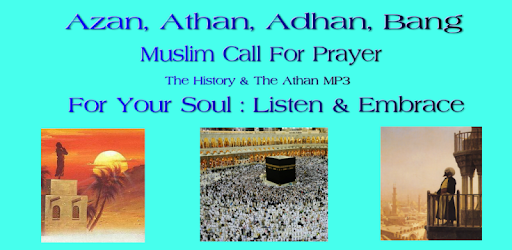 MP3 TÉLÉCHARGER ATHAN