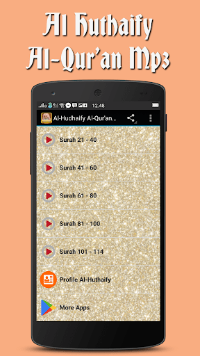 CORAN DOUKKALI GRATUITEMENT MP3 TÉLÉCHARGER