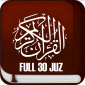 AlQuran Full 30 Juz Murottal icon