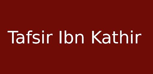 TÉLÉCHARGER TAFSIR IBN KATHIR EN ARABE GRATUIT PDF