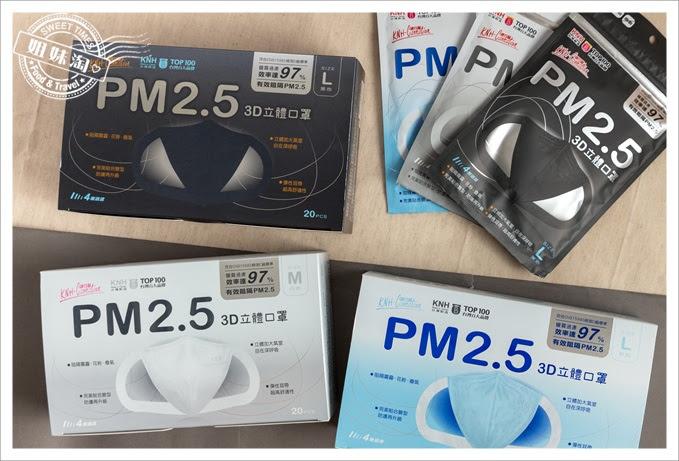 不織布口罩推薦-榮獲國家PM2.5認證標準的素顏罩-康乃馨PM2.5 3D立體口罩 - 姐妹淘部落客