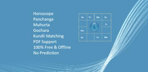 Téléchargement gratuit logiciel Kundli pour matchmaking version complète meilleurs slogans pour les profils de rencontres en ligne