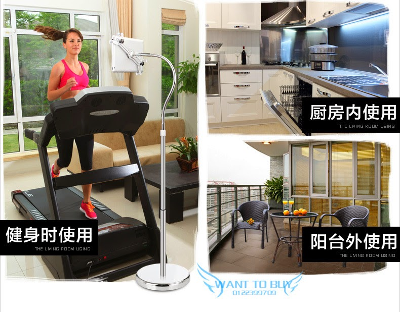 swing chair with stand malaysia free office chairs 360 degree rotatable tablet floor st (end 9/15/2019 9:15 pm)