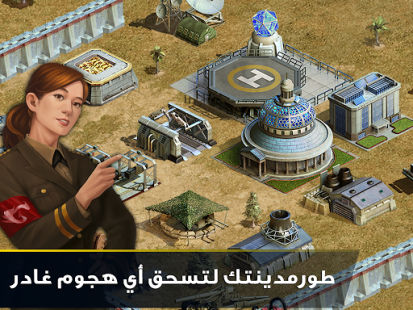 Raid and Rule APK