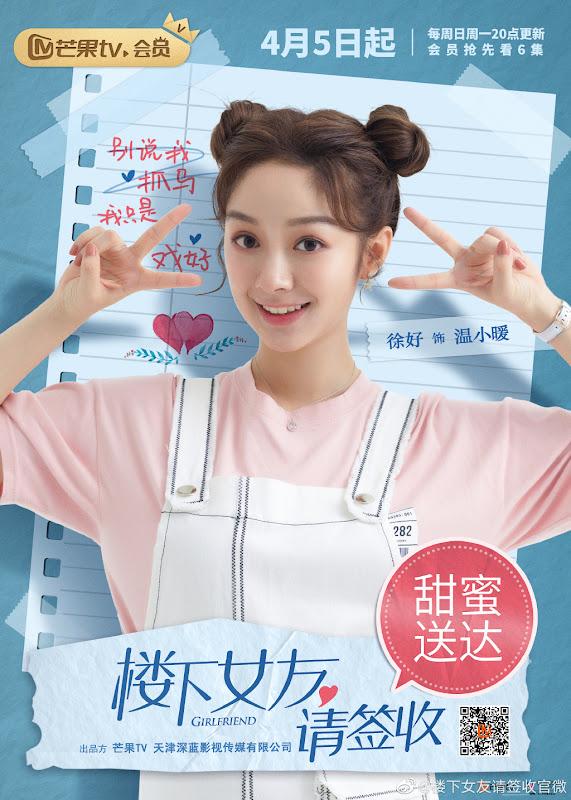 Girlfriend 2020 Drama China Sub Indo : girlfriend, drama, china, Drama:, Girlfriend, ChineseDrama.info
