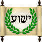 Hebrew Greek and English Bible pour PC et Mac icône