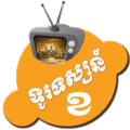 /APK_Khmer-Real-TV-HD-Free_PC,41284178.html