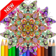 Coloring Beautiful Mandala Sur PC windows et Mac