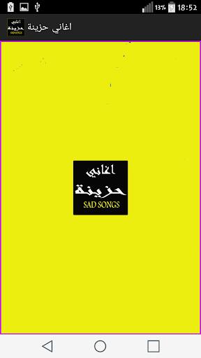 ROMANTIQUE GRATUIT MP3 MUSIC TÉLÉCHARGER TURK