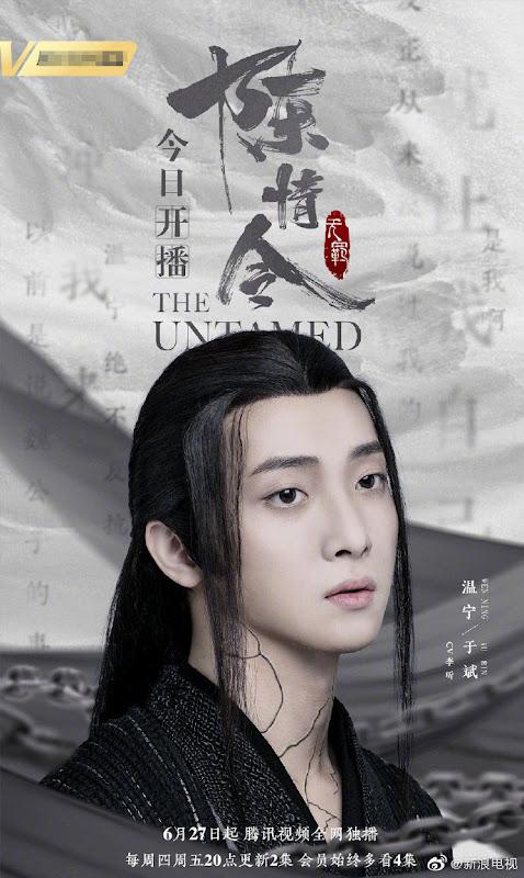 The Untamed Sinopsis : untamed, sinopsis, Drama:, Untamed, ChineseDrama.info