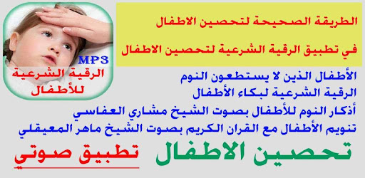 CHEIKH SAAD AL GHAMIDI MP3