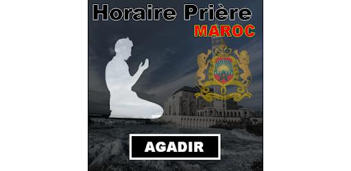 ATHAN POUR MAROC PC TÉLÉCHARGER