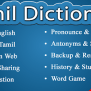 Tamil Dictionary Apps On Google Play