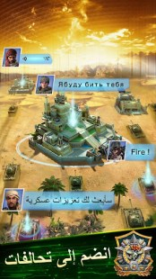 Conflict of Lions APK