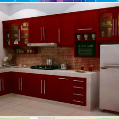 Kitchen Design App Islands Home Depot 厨房设计 Google Play 上的andr Oid 应用 屏幕截图缩略图