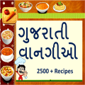 /gujarati-recipes-vaangiio