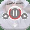شيلات عبد الله الطواري