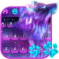 Night Sky Spirit Wolf Keyboard icon