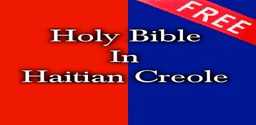 SEMEUR GRATUIT POUR BIBLE TÉLÉCHARGER PC