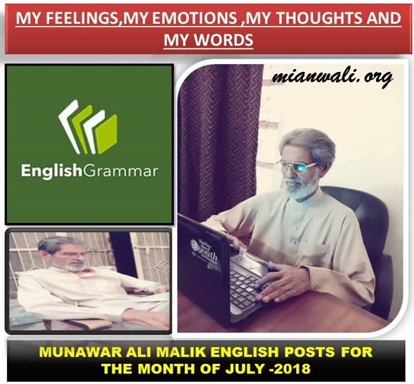 MY FEELINGS,MY EMOTIONS ,MY THOUGHTS AND MY WORDS JULY 2018
