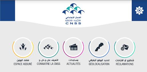 application cnss maroc pour pc