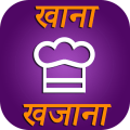 /khana-khazana-in-hindi