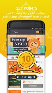 Priceza Price Compare Shopping APK