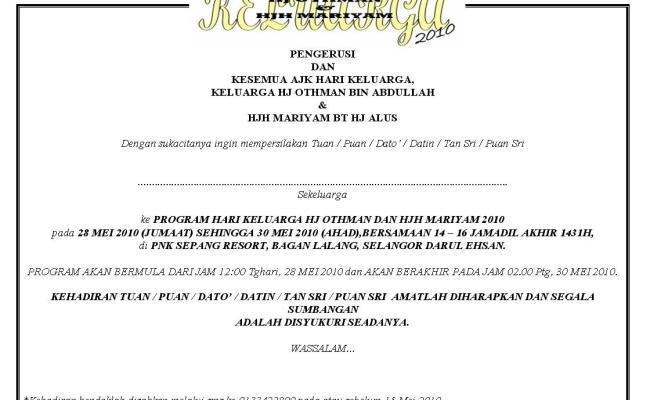 Image Result For Contoh Kad Jemputan Ke Majlis Jamuan Hari Raya Resume Writing Powerpoint Cute766