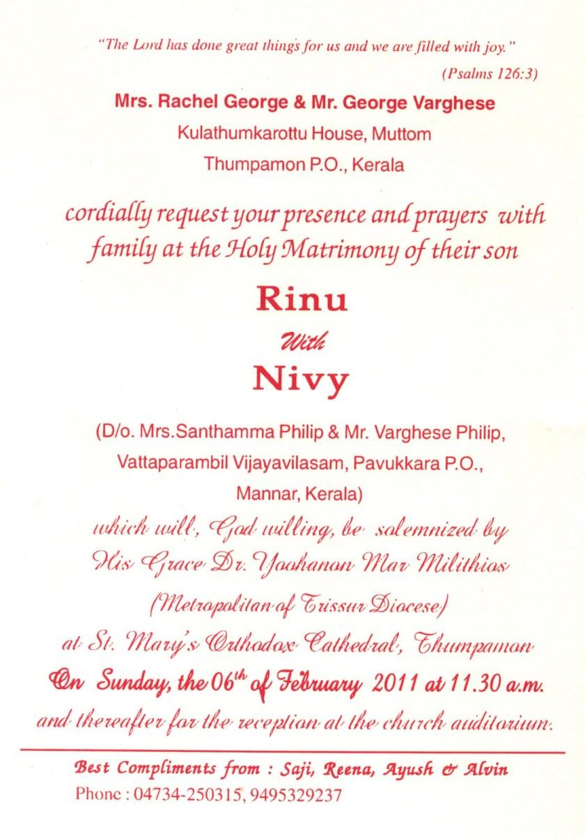 Wedding Reception Invitation Wording Kerala | Infoinvitation.co