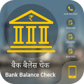 /APK_Bank-Balance-Check_PC,54741581.html