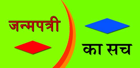 application de rencontre la plus utilisée en Inde