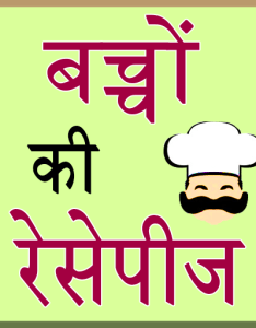 also baby food recipes hindi apps on google play rh