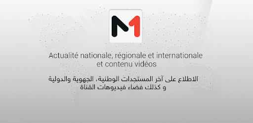 CHOUF APK TÉLÉCHARGER TV