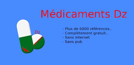 WINPHARM GRATUITEMENT TÉLÉCHARGER