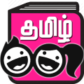 /Tamil-Kids-Stories-with-Video-para-PC-gratis,2216618/