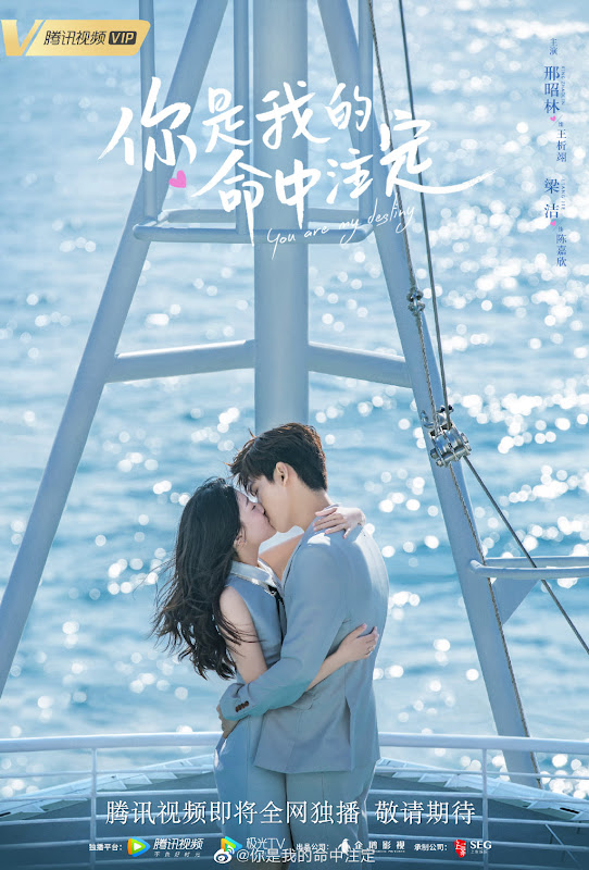 Pemain Fated To Love You : pemain, fated, Drama:, Destiny, ChineseDrama.info