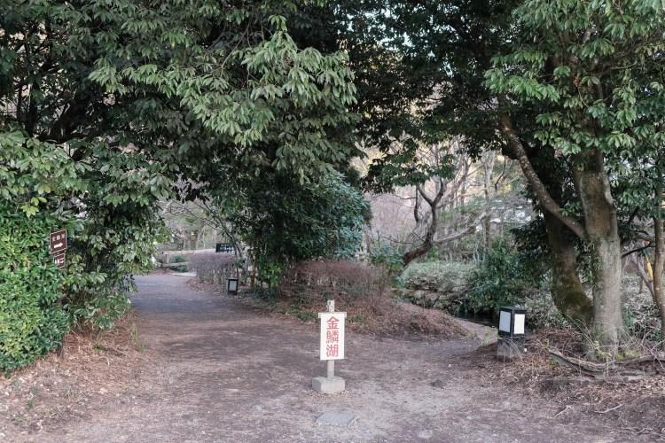 福岡景點|湯布院散策 在金鱗湖畔喝忘憂咖啡,願意待一下午的仙境美景|Cafe La Ruche